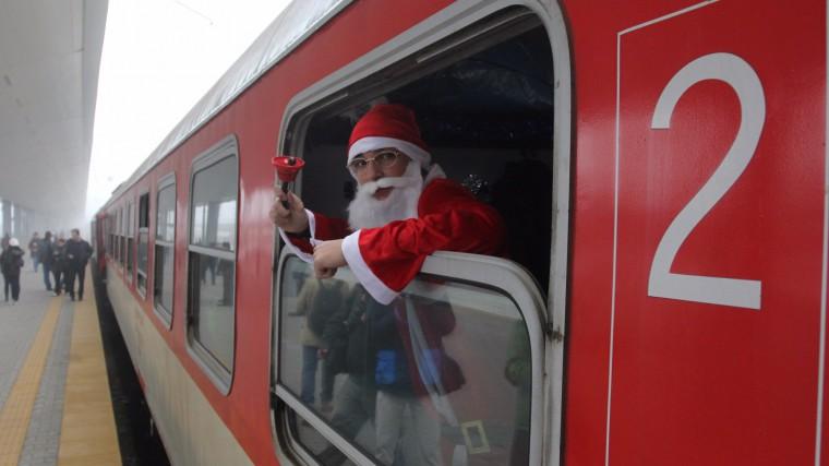 """""""БДЖ-Пътнически превози"""" ЕООД подкрепя националната инициатива  """"Коледа за всяко дете"""""""