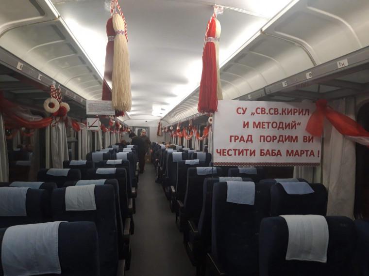"""Украсеният вагон от децата от СУ """"Св. Св. Кирил и Методий"""" гр. Пордим"""